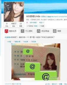 手机 时时彩趋势 重庆时时彩号码预测