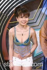 ...是色情片 谁是台湾最淫荡的主持人