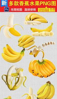 水果设计创意图片 水果设计创意图片模板下载 水果设计创意图片设计...