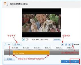 微信小视频如何添加音乐
