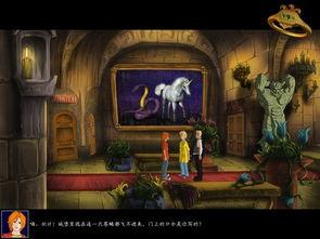 塔妮亚 格勒特与魔法琴游戏 塔妮亚 格勒特与魔法琴下载 快快游戏官方网站