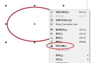 cdr文件不能移动复制,如何解决
