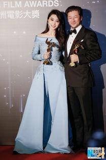亚洲电影大奖在香港举行 范冰冰获得最佳女主角