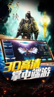 御龙弑天手游官方网站