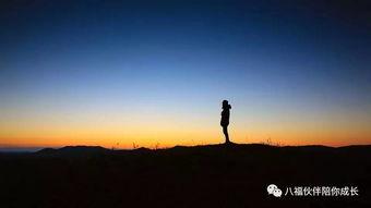 深度好文│如何面对婚姻中的孤独