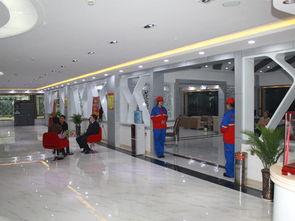 ...祝北京来宝邯郸如意店隆重开业