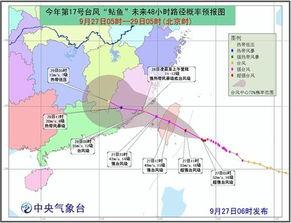 北京赛车微信平台