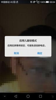 QQ电话发言管理-手机QQ 5.9即将发布 可以撤回消息啦