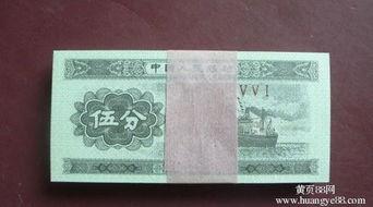 ...收购1980年2元纸币】-上海黄页88网