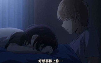 床上热吻视频动漫