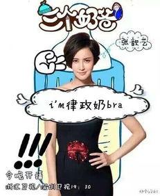 我要播播b-在播出的首集中,张歆艺就与李晨上演了一场精彩的离婚大戏.二姐饰...
