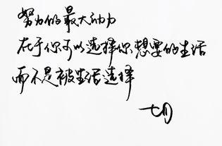 唯美句子-桌面壁纸文字控