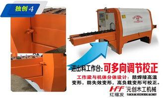 ...式圆木多片锯 木工锯床 福建元创木工机械 小型多片锯