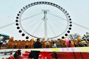 北京石景山游乐园大摩天轮春节归来 升级 免费wifi随时发自拍