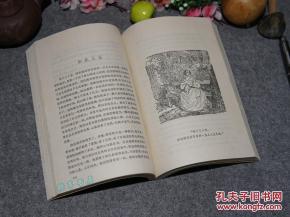 ...也妮 葛朗台 高老头 网格本 傅雷译 人民文学 1980年一版一印 好品