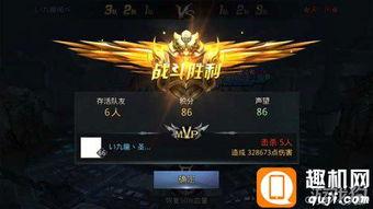 王的战斗九龙战工会战取胜技巧分享
