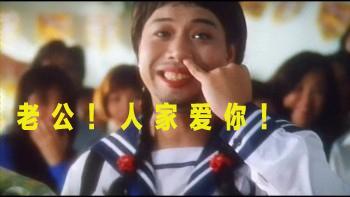 姐也要mjieyaoai-不要小瞧贵圈的老公们,他们其实很记仇,说不定还会在关键时刻