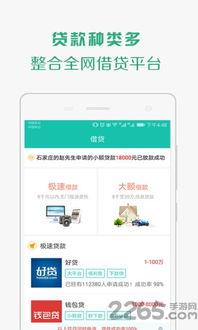 如何快速使用早稻app?