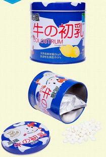 正品港货钙片,鱼肝油