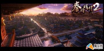 秦时明月2游戏攻略 360游戏大厅