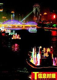 ...花船从中大北门广场码头缓缓驶向白鹅潭-空中架 彩虹 水上舞 芭蕾