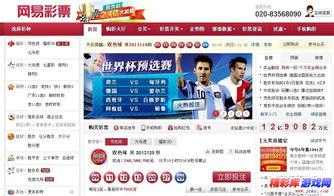 重庆时时彩分析软件3.0下载