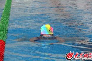 沾化首届少儿游泳比赛成功举办