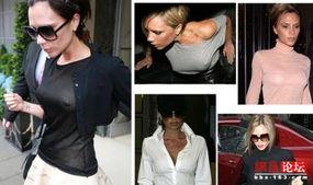 女犯不给穿胸罩-... 盘点出门不穿内衣的女星
