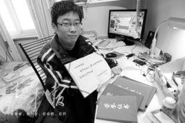 五年前艰难高考 今残疾大学生渴望回报社会