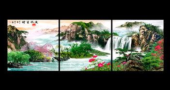 流水生财中国风国画风格无框画装饰画图片素材 其他格式 下载 中国风...