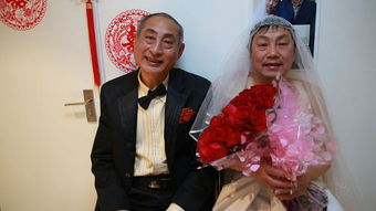 """老年男同性恋者北京高调\""""完婚\""""近日,两位老人在他们名为\""""两个老..."""