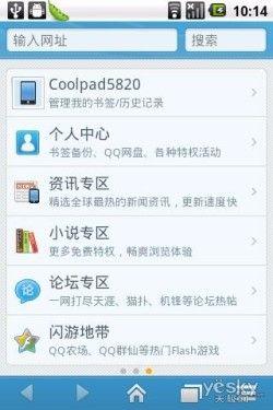 新版手机QQ怎么分享群链接