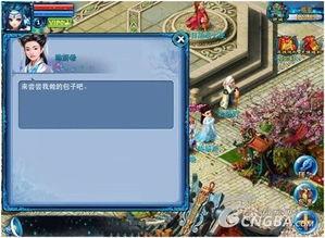 新版小龙女陈妍希穿越到了游戏里的世界,她在临安城开了一家陈记包...