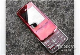 ...触控键 LG KF510仅售699元