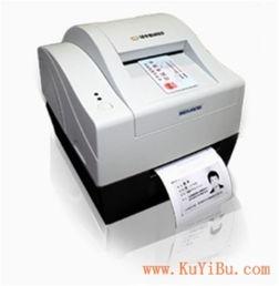 新北洋BTP-2001CP热敏打印机用户手册:[1]