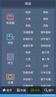 肥佬影音apk下载 肥佬影音apk安卓版 v2.3.3 清风手机软件网