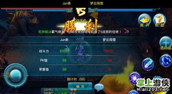 苍穹之剑3D 仙医竞技场PK对战心得 仙医PK技能分析