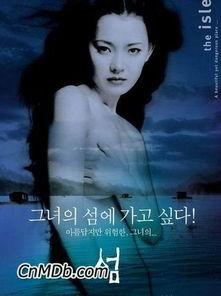 南韩情爱电影精品鉴赏(组图)-南韩情爱电影精品鉴赏