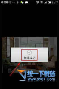手机qq照片墙怎么删除 如何删除手机QQ照片墙照片图文教程