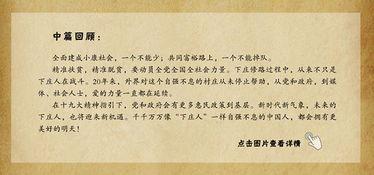 广东11选5胆拖投注