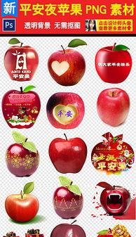 水果 苹果 创意图片素材 水果 苹果 创意图片素材下载 水果 苹果 创意背...