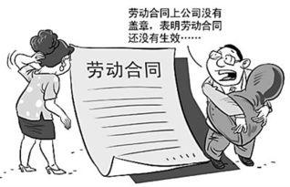 劳动合同、劳动协议怎么写