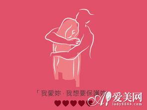 我们的爱情由我守护-...我爱你,我想要保护你」拥抱-从男人拥抱你的方式 可看出他对你的...
