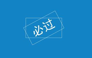 2018高考必胜-皇家利华开户 皇家利吉林 微信 HJLH66 新华网