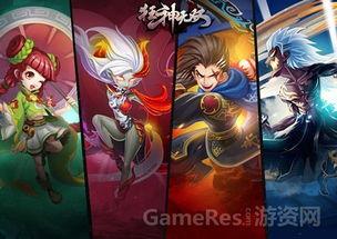 武侠手游 狂神无双 10月13日全平台上线