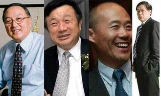 中国企业家硬汉们如何炼成 军人出身