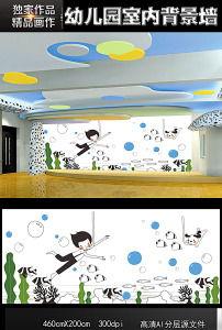 简笔画星星天空 小女孩幼儿园室内背景墙