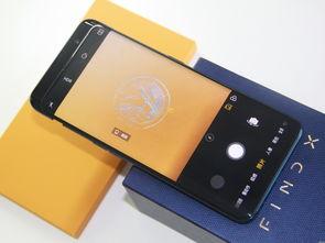 ...OPPO手机系统论坛 终于抢到超级好看到的Find X 标准版冰珀蓝配...