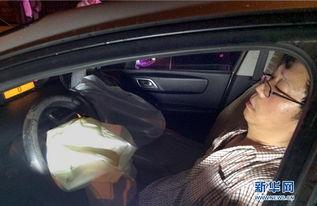 沈佳熹车震动态图-南京:的哥违章调头 后车追尾气囊震晕司机