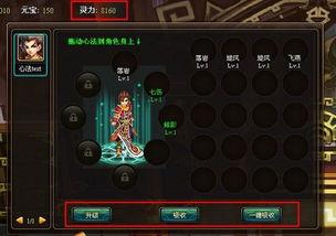 天尊灵戒-4399《灵罗戒》是一款仙侠2.5D异步回合制网页游戏.游戏中共有武...
